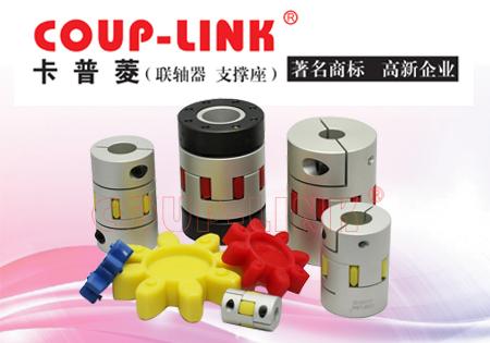 决定膜片联轴器优劣的重要要素是什么?_联轴器的选择-广州菱科自动化设备有限公司
