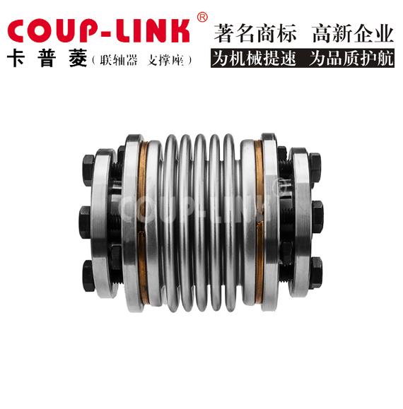 菱科出品的波纹管联轴器常有什么优势?_联轴器的选择-广州菱科自动化设备有限公司