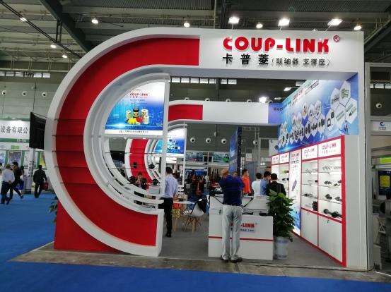 2019年5月中国中部(长沙)国际智能制造博览会_联轴器的选择-广州菱科自动化设备有限公司
