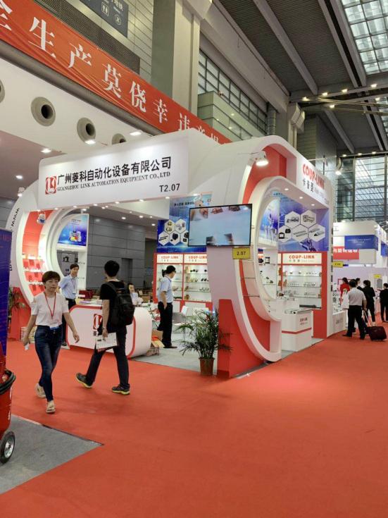 2019華南國際工業自動化展覽會_聯軸器的選擇-廣州菱科自動化設備有限公司