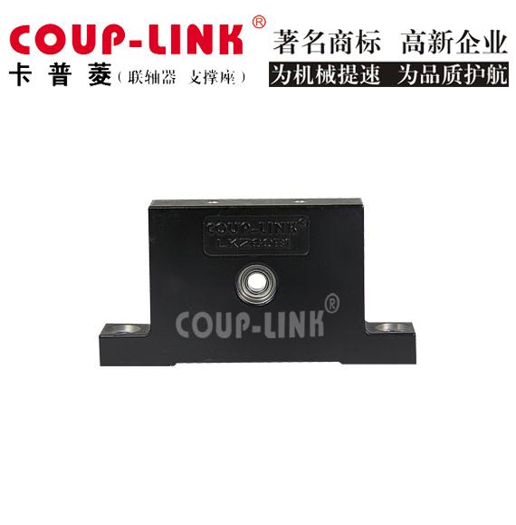 菱科支撑座有平稳的旋转特性和可靠性_联轴器的选择-广州菱科自动化设备有限公司