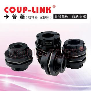聯軸器是如何減震和提升軸系動態性特性_聯軸器的選擇-廣州菱科自動化設備有限公司